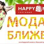 Happy Mall 064_resize
