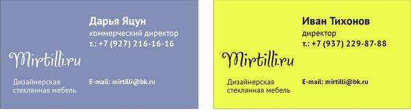 mirtilli (4)
